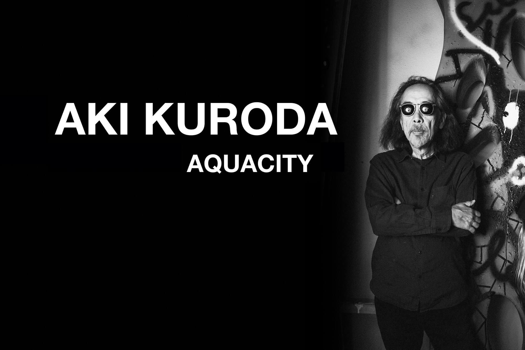 Exposition Aki Kuroda - Aquarium de Paris