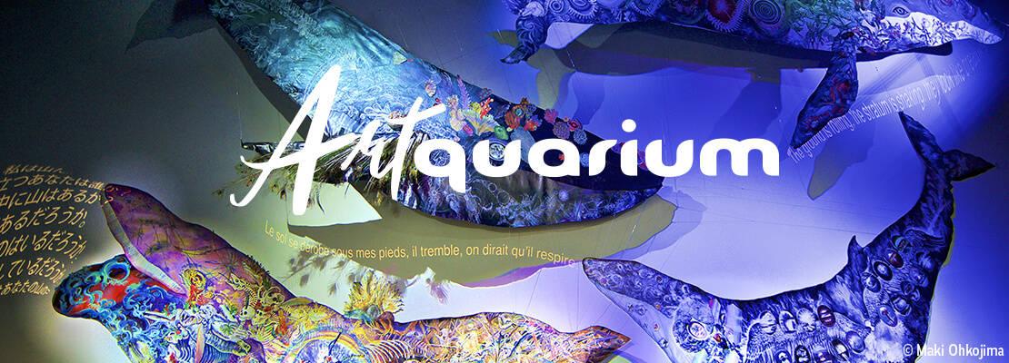 Artquarium - Exposition art - Aquarium de Paris