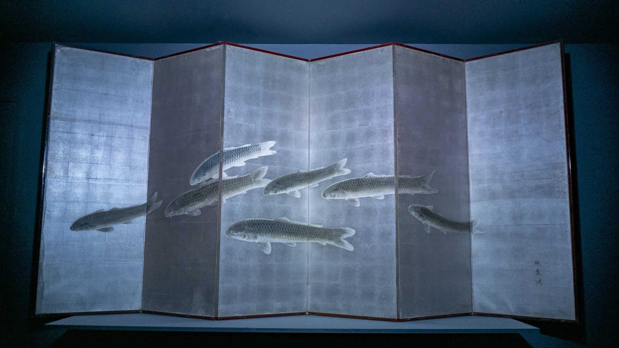 Paravent - Aquarium de Paris